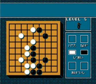 囲碁九路盤対局