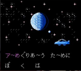 カラオケスタジオ専用カセットVol.1