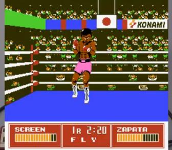 エキサイティングボクシング