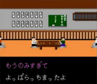 カラオケスタジオ専用カセットVol.2
