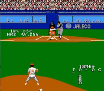 燃えろ!!プロ野球'88決定版