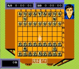 ファミコン名人戦
