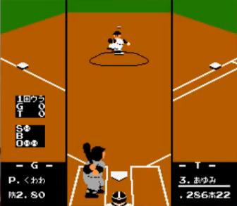 プロ野球ファミリースタジアム'88