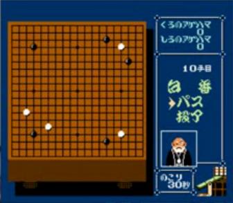 早打ちスーパー囲碁