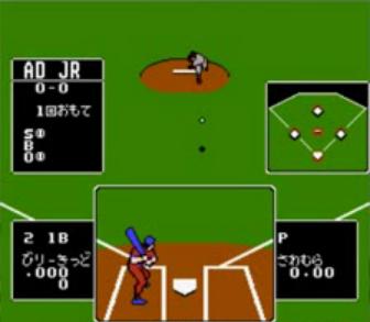 ベースボールスター めざせ三冠王