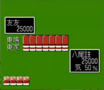 中国雀士ストーリー 東風