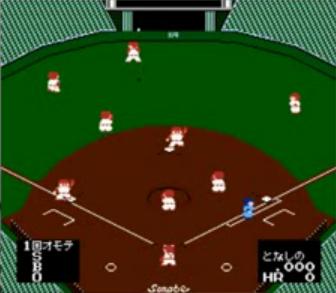 ベストプレープロ野球II