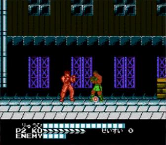 飛龍の拳III 5人の龍戦士
