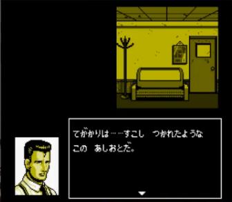 探偵 神宮寺三郎 時の過ぎゆくままに…