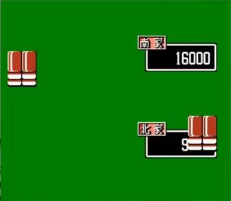 麻雀RPG ドラドラドラ