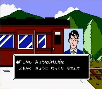 赤川次郎の幽霊列車
