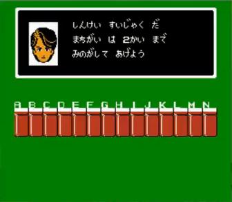 井出洋介名人の実戦麻雀II