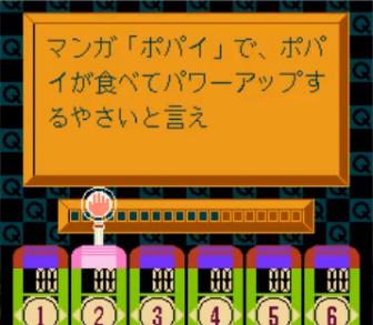 ギミアぶれいく 史上最強のクイズ王決定戦