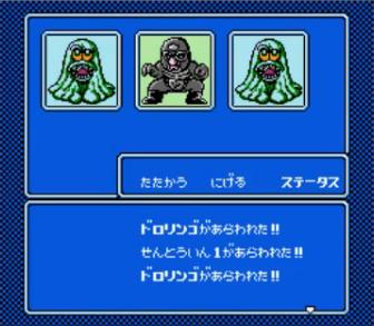 仮面ライダーSD グランショッカーの野望